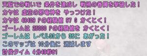 SnapCrab_NoName_2020-3-25_0-31-1_No-00.png