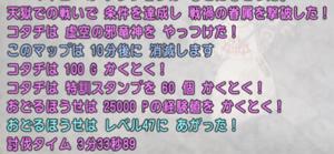 SnapCrab_NoName_2020-3-25_1-53-40_No-00.png