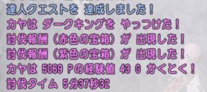 SnapCrab_NoName_2020-3-27_21-24-21_No-00.png