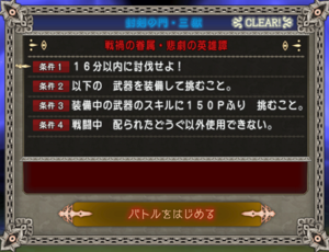 SnapCrab_NoName_2020-3-29_18-4-25_No-00.png
