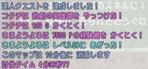 SnapCrab_NoName_2020-3-29_18-4-36_No-00.png