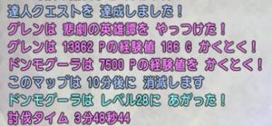 SnapCrab_NoName_2020-3-29_18-59-32_No-00.png