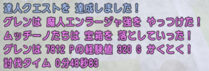 SnapCrab_NoName_2020-3-3_22-32-12_No-00.png