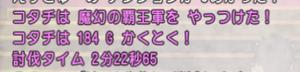 SnapCrab_NoName_2020-4-10_16-53-20_No-00.png
