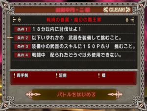 SnapCrab_NoName_2020-4-10_16-53-29_No-00.png