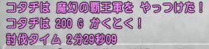 SnapCrab_NoName_2020-4-10_17-2-8_No-00.png