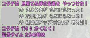 SnapCrab_NoName_2020-4-26_22-12-5_No-00.png