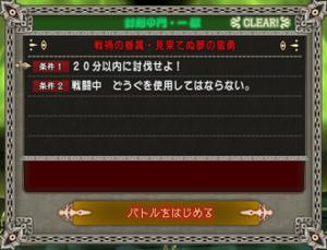 SnapCrab_NoName_2020-4-27_16-58-3_No-00.png