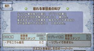 SnapCrab_NoName_2020-4-27_23-58-28_No-00.png