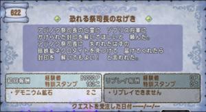 SnapCrab_NoName_2020-4-28_0-3-30_No-00.png