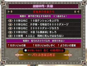 SnapCrab_NoName_2020-4-30_12-4-17_No-00.png