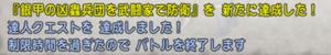 SnapCrab_NoName_2020-4-7_18-32-8_No-00.png