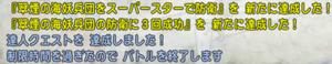 SnapCrab_NoName_2020-4-7_19-40-29_No-00.png