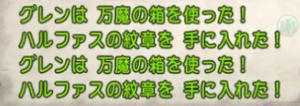 SnapCrab_NoName_2020-5-12_14-59-50_No-00.png