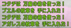 SnapCrab_NoName_2020-5-15_14-33-25_No-00.png