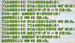 SnapCrab_NoName_2020-5-15_14-37-16_No-00.png