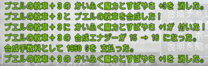 SnapCrab_NoName_2020-5-15_14-37-24_No-00.png