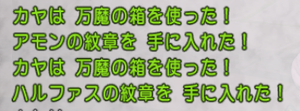 SnapCrab_NoName_2020-5-15_7-33-21_No-00.png