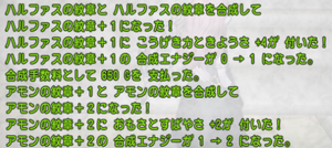 SnapCrab_NoName_2020-5-15_8-37-58_No-00.png