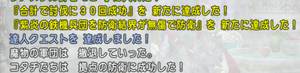 SnapCrab_NoName_2020-5-18_17-56-30_No-00.png