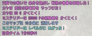 SnapCrab_NoName_2020-5-20_22-29-21_No-00.png