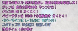 SnapCrab_NoName_2020-5-20_22-39-33_No-00.png