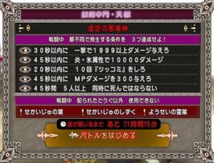 SnapCrab_NoName_2020-5-20_22-44-53_No-00.png