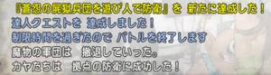 SnapCrab_NoName_2020-5-28_21-5-32_No-00.png