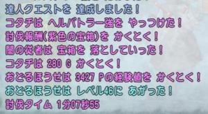 SnapCrab_NoName_2020-5-4_15-14-54_No-00.png