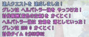 SnapCrab_NoName_2020-5-4_17-18-12_No-00.png