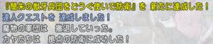 SnapCrab_NoName_2020-7-23_23-34-26_No-00.png