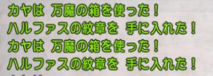 SnapCrab_NoName_2020-7-31_16-32-14_No-00.png