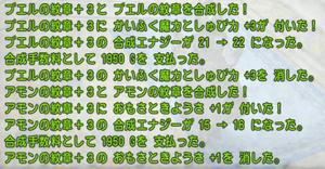 SnapCrab_NoName_2020-7-31_23-42-48_No-00.png