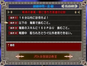 SnapCrab_NoName_2020-8-10_13-46-4_No-00.png
