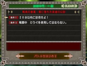 SnapCrab_NoName_2020-8-10_15-55-45_No-00.png