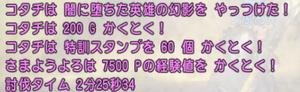 SnapCrab_NoName_2020-8-10_16-2-58_No-00.png