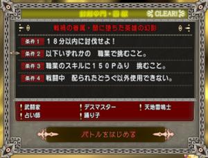 SnapCrab_NoName_2020-8-12_20-58-19_No-00.png