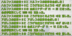 SnapCrab_NoName_2020-8-12_21-46-25_No-00.png