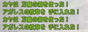 SnapCrab_NoName_2020-8-14_0-17-7_No-00.png
