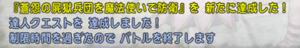 SnapCrab_NoName_2020-8-18_19-1-40_No-00.png
