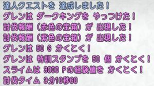 SnapCrab_NoName_2020-8-26_13-16-4_No-00.png