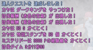 SnapCrab_NoName_2020-8-26_23-40-3_No-00.png