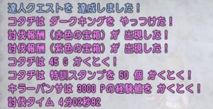 SnapCrab_NoName_2020-8-26_9-30-47_No-00.png