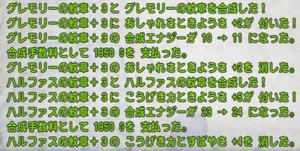 SnapCrab_NoName_2020-8-29_0-44-30_No-00.png