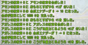 SnapCrab_NoName_2020-8-29_10-43-26_No-00.png