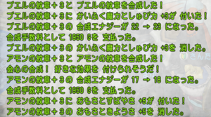 SnapCrab_NoName_2020-8-29_23-20-17_No-00.png