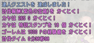 SnapCrab_NoName_2020-8-8_13-2-43_No-00.png