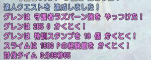 SnapCrab_NoName_2020-8-8_13-25-35_No-00.png
