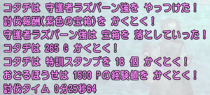 SnapCrab_NoName_2020-8-8_13-30-2_No-00.png