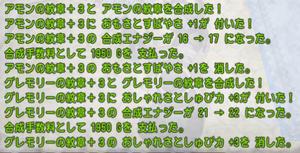 SnapCrab_NoName_2020-8-8_23-2-47_No-00.png